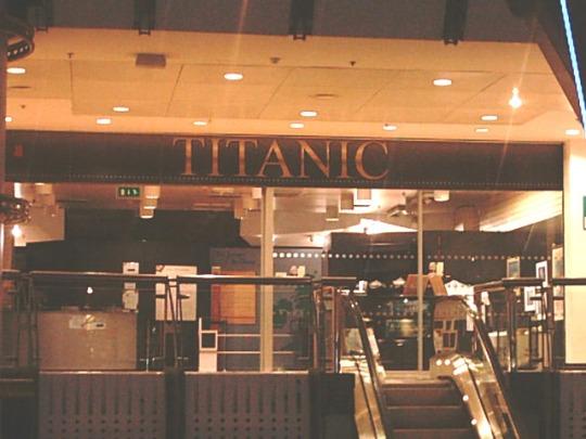 Devanture expo Titanic